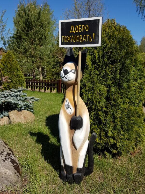 Скульптура Кошечка с табличкой