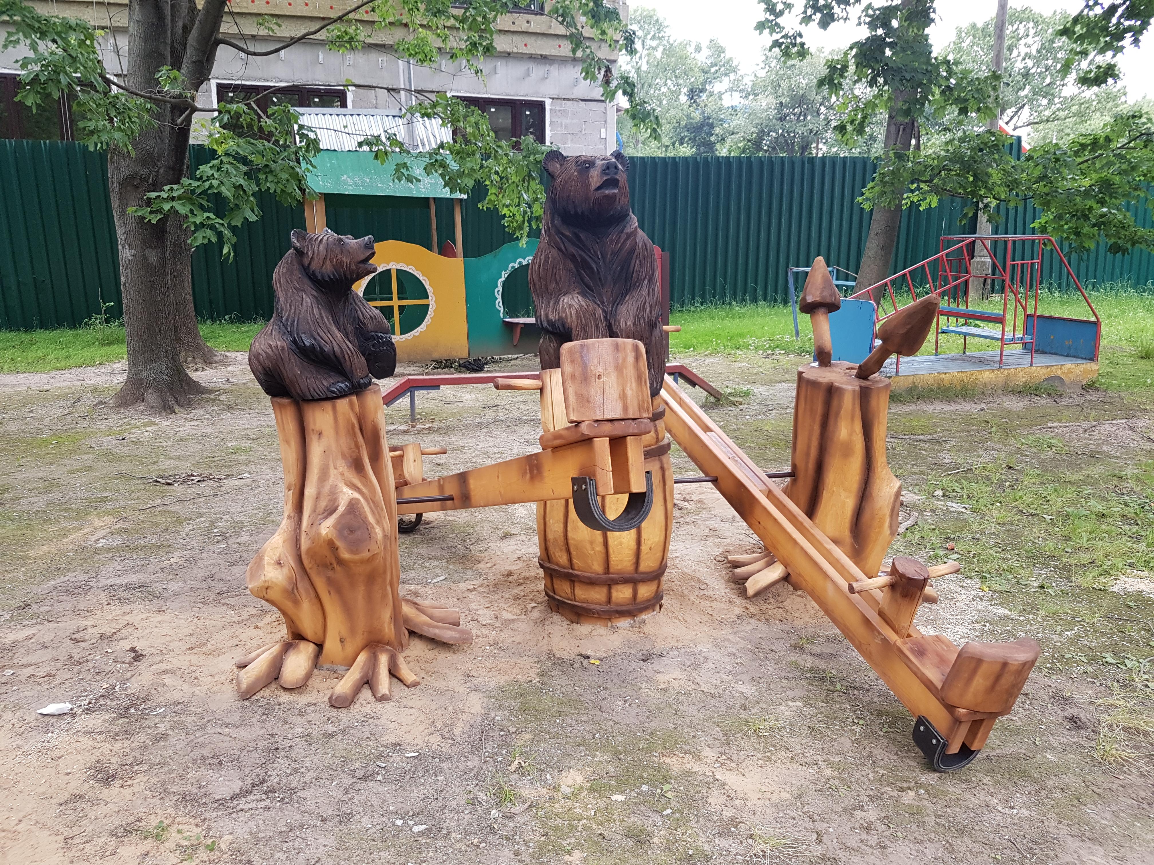 Детский садик Остров Сокровищ