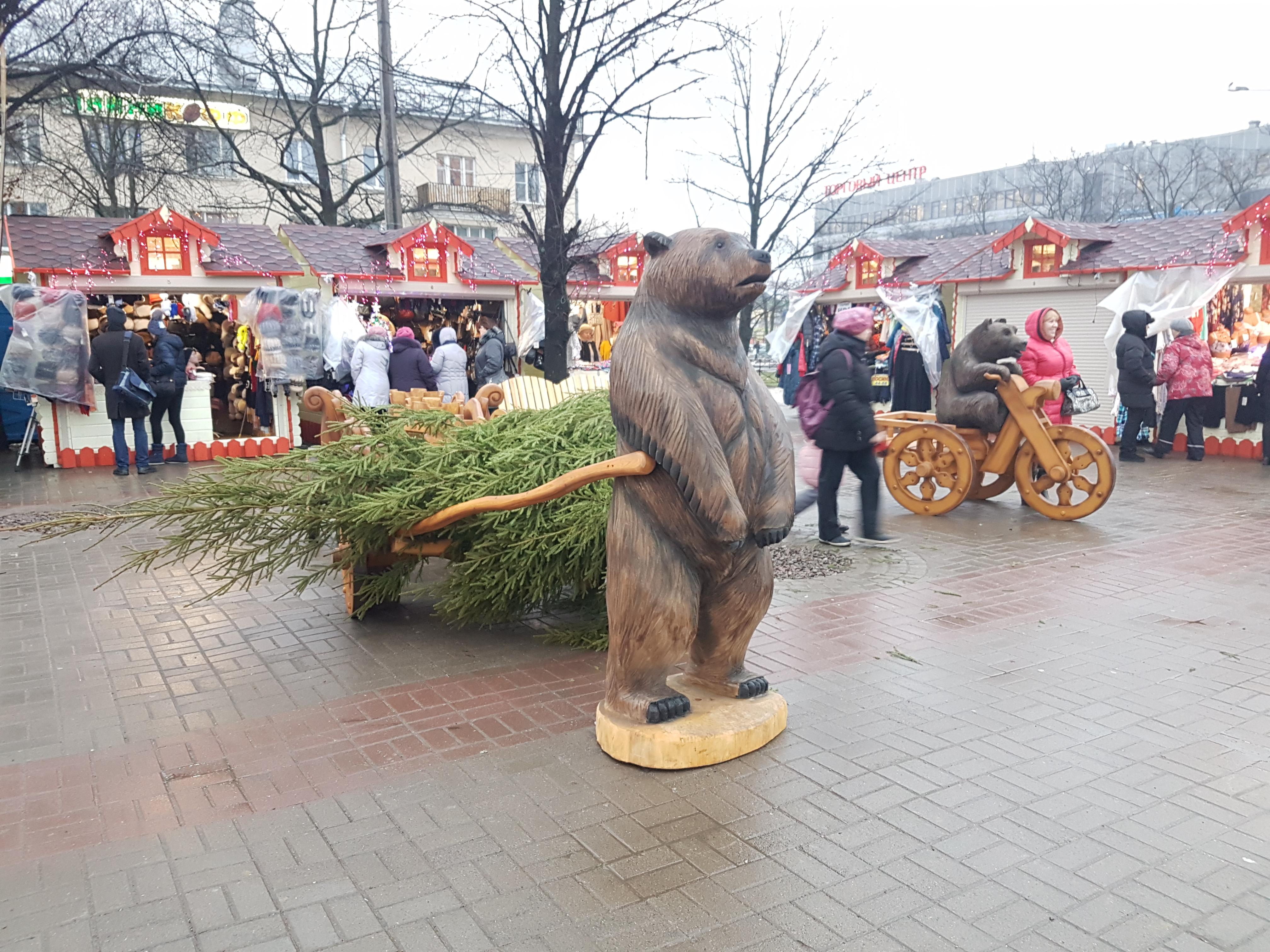 Новогодняя Ярмарка Калининский р-н