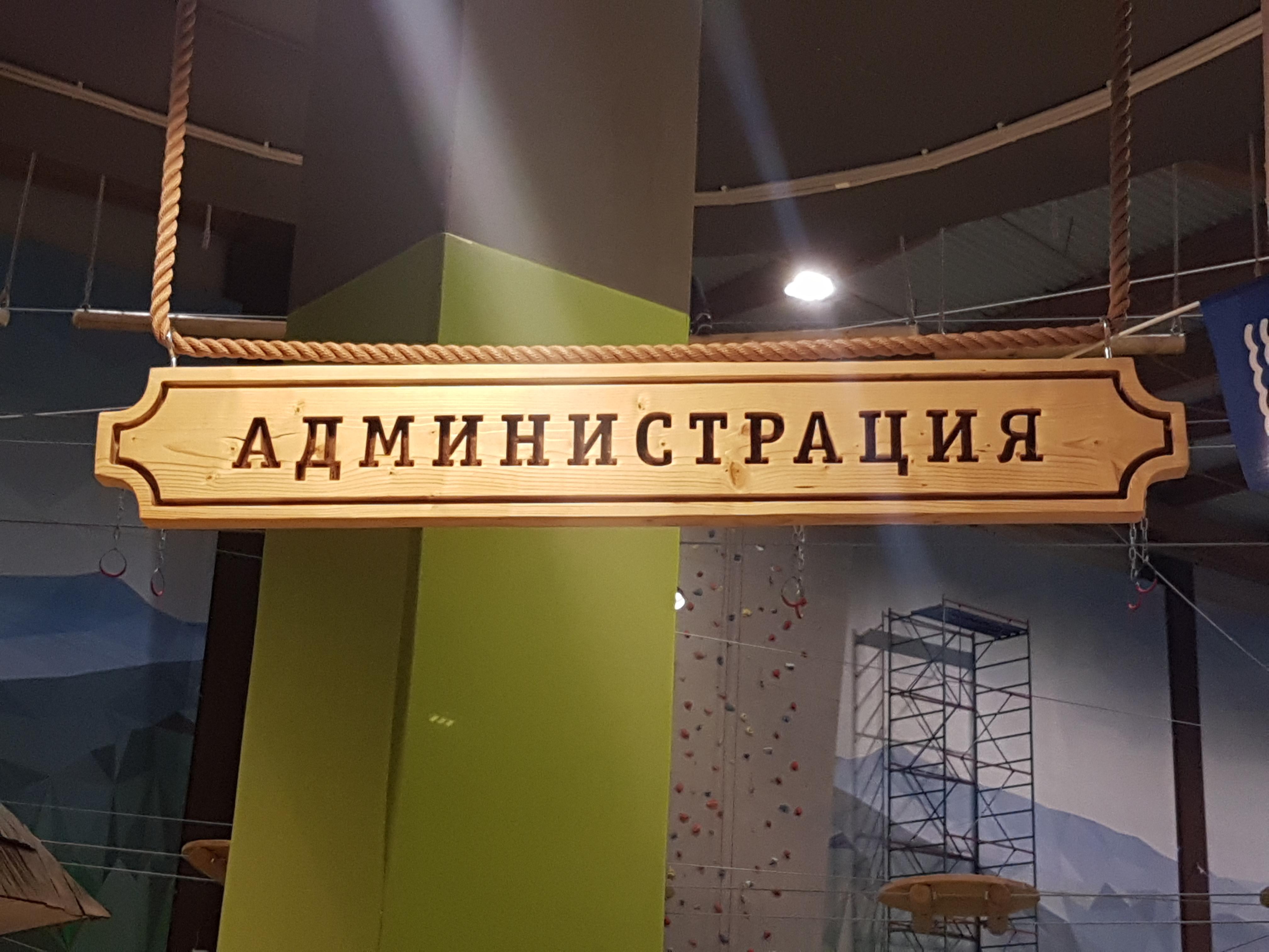 """ТРК """"ПИТЕРЛЭНД"""" Высотный город"""