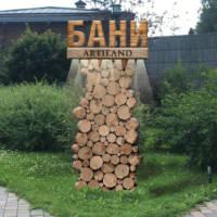 Вывеска из спилов дерева