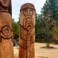 Белобог – славянский бог