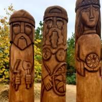 Даждьбог – славянский бог
