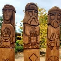 Ярило – славянский бог